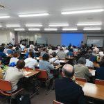 2019年度 都民精神保健啓発シンポジウム(主催:東京つくし会)