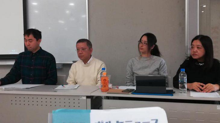 東京工科大学での授業協力を行いました(2019年12月)