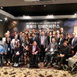 IDA 国際障害同盟