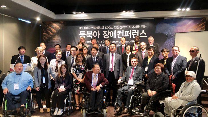 【報告】韓国を訪問しました(2019年11月)