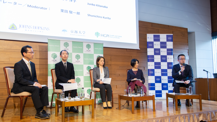 【報告】「国際潮流と日本のメンタルヘルス政策」グローバル専門家会合へ参加しました