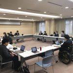 台風19号被害に関する意見交換会(内閣府)に参加しました