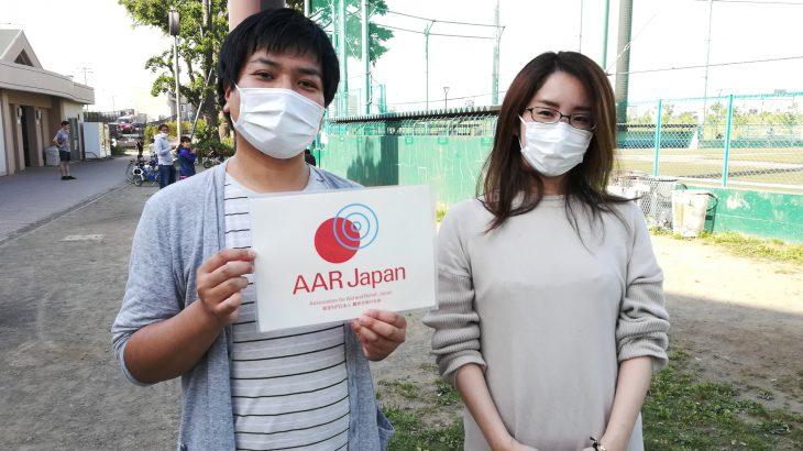 AAR JAPAN[難民を助ける会]様よりマスクなどのご支援をいただきました