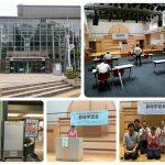 【コラム】 都政学習会2020「東京都知事選挙・東京都議会補欠選挙予定候補者に3つの質問に答えてもらいました」(地方自治を考えるおおた実行委員会)