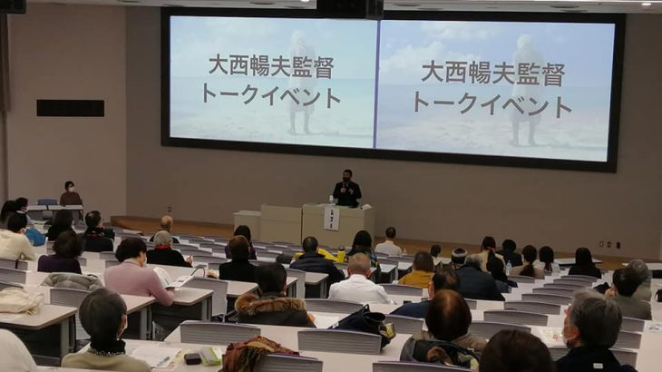 【ご報告】ツタエル「オキナワへいこう」映画自主上映会&トークイベント